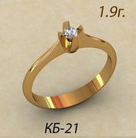 Классическое венчальное золотое кольцо с одним камнем