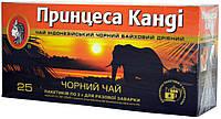 Чай черный Канді 25п.