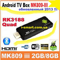 MK 809 III обновленный! Android TV 4.2 QUAD Core 1.8 HDMI WIFI GOOGLE TV BOX 2G DDR3 8GB + bluetooth+настройки