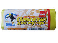 Мусорные пакеты 20л(30шт) Бравый кок