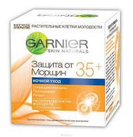 Garnier крем для лица Антивозрастной Защита от Морщин Ночной 35+ 50мл
