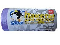 Мусорные пакеты 35л(50шт) Бравый кок