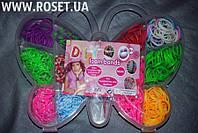 """Набор резиночек для плетения браслетов Loom Bands """"Бабочка"""" 550 штук"""