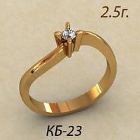 Изогнутое венчальное золотое кольцо
