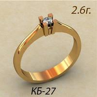 Тоненькое венчальное золотое кольцо 585 пробы