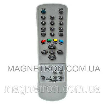 Пульт ДУ для телевизора LG 6710V00070B (не оригинал), фото 2