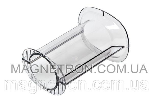 Толкатель для кухонных комбайнов Bosch, Siemens 606436