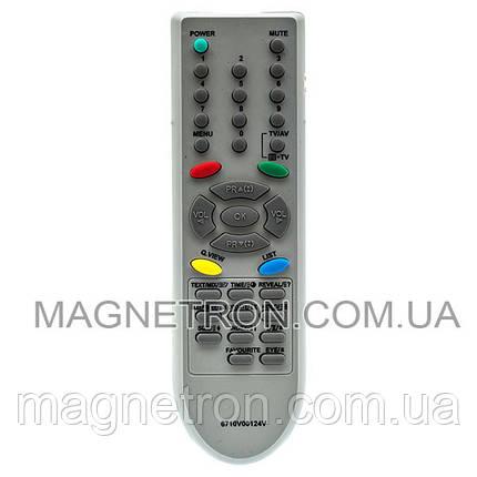 Пульт ДУ для телевизора LG 6710V00124V (не оригинал), фото 2