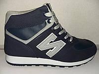 Ботинки подростковые New Balance
