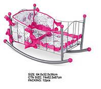 Кроватка-качалка для кукол FL989-3