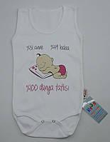 Боди майка для малышей 104-116 р