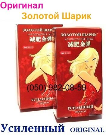 Купить таблетки для похудения из китая изображение 2