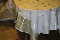 Клеёнка силикон белая в греческом стиле с золотой каёмкой