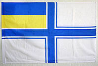 Флаг сувенирный Военно-морской Вооружённых сил Украины (124 см х 79 см)