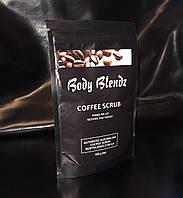 Кофейный Скраб Coffee Scrub BodyBlendz (Австралия)