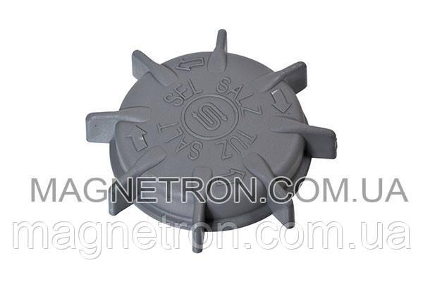 Пробка для соли для посудомоечных машин Whirlpool 481241868209