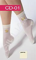 """Хлопковые носки с рисунком """"уточка"""" от TM GIULIA"""