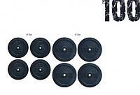Блины, диски для штанги, набор блинов 100кг (4х10 и 4х15)