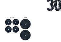 Блины, диски для штанги, набор блинов 30кг (4х2.5 и 2х10)
