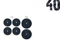 Блины, диски для штанги, набор блинов 40 кг (4x5 и 2x10)