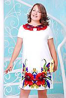 Женское нарядное платье Маки р. XXL (52)