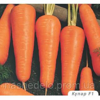 Семена моркови Купар F1 1 млн. семян Bejo
