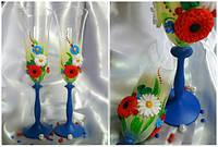 Свадебные бокалы с синей ножкой, богемское скло