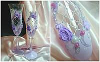 Свадебные бокалы сиреневые, богемское скло