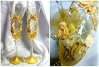Свадебные бокалы золото, богемское скло