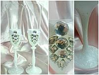 Свадебные бокалы с камешками, богемское скло