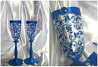 Свадебные бокалы с синим узором, богемское скло