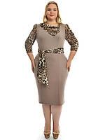 Платье прямое Лео,размеры 48-62,модель ДК 632
