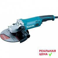 Болгарка Makita GA9050, оригинал, 36 месяцев гарантия