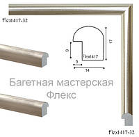 Рамки серебро для фото, вышивки, картин, зеркала на Победе