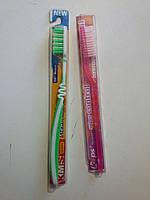 Зубная щетка КМS оптом