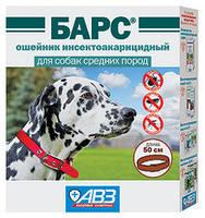 Ошейник Барс от блох и клещей для собак средних пород