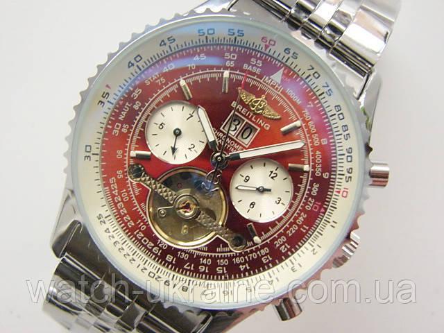 Часы breitling navitimer купить украина