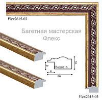 Рамки для икон, картин и фото