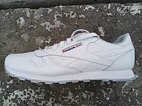 Кроссовки мужские  белые Reebok 40 -45 р-р