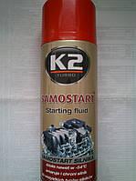 Быстрый старт K2 для бензинового и дизельного двигателя