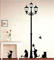 """Наклейка на стену, украшения стены наклейки """"4 Кота  возле фонарного столба"""" 143*97см (лист 50*70см)"""
