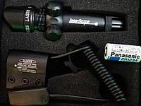 Целеуказатель Лазерный  laserSkop красная точка  с кнопкой и креплениями