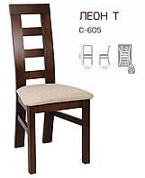 Стул деревяный Леон Т бук