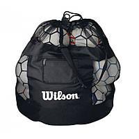 Сумка для мячей Wilson ALL SPORTS BALL BAG SS14