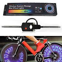 Иллюминация / подсветка колёс многоцветная программируемая 30 LED с пультом Д/У
