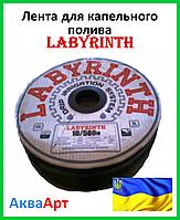 Лента для капельного полива LABYRINTH 200мм (500 м)