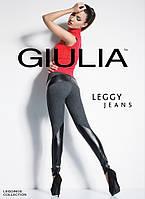 Женские серые леггинсы с кожанными вставками ТМ GIULIA