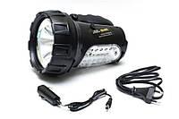 Фонарь светодиодный рыбацкий GD-LIGHT GD-3301HP