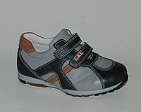 Кроссовки для мальчиков L&L арт.LL2613 серые с черн (Размеры: 25-30)