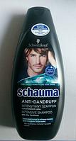 "Schauma шампунь для мужчин ""Intensive"" от перхоти 400мл"